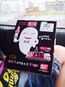 もんくたれの365日&トレーニングブログ-100729_1358~01.jpg