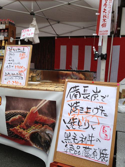 おいしい焼肉のたれ ランキング 焼き肉のたれレシピ おいしいぽん酢の情報ブログ!日本一おいしいたれを作りたい たれ番長の365日-酒蔵