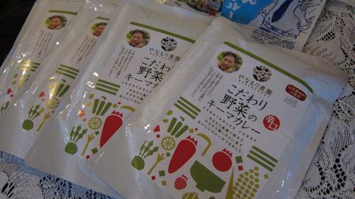 おいしい焼肉のたれ ランキング 焼き肉のたれレシピ おいしいぽん酢の情報ブログ!日本一おいしいたれを作りたい たれ番長の365日-梁森農園 ニューオータニ 肉