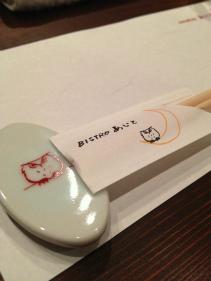 おいしい焼肉のたれ ランキング 焼き肉のたれレシピ おいしいぽん酢の情報ブログ!日本一おいしいたれを作りたい たれ番長の365日-bistoroあじと 肉