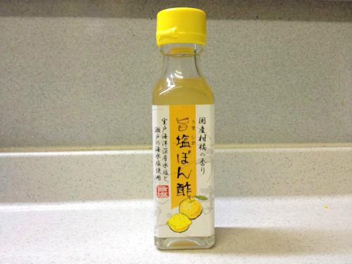 おいしい焼肉のたれ ランキング 焼き肉のたれレシピ おいしいぽん酢の情報ブログ!日本一おいしいたれを作りたい たれ番長の365日-旨