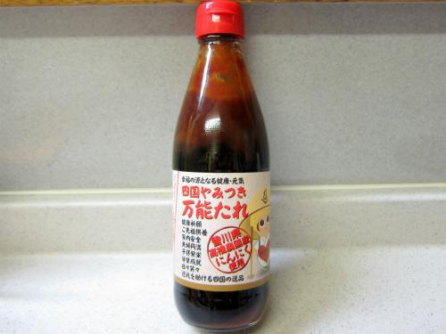 おいしい焼肉のたれ ランキング 焼き肉のたれレシピ おいしいぽん酢の情報ブログ!日本一おいしいたれを作りたい たれ番長の365日-四国やみつき万能だれ