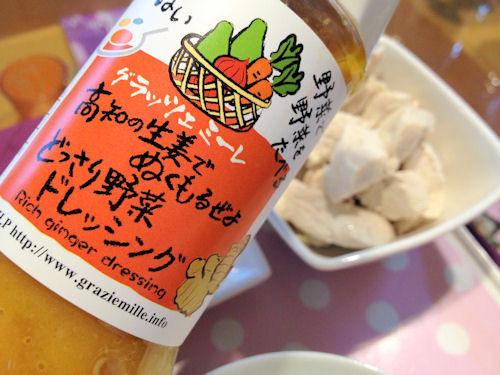 おいしい焼肉のたれ ランキング 焼き肉のたれレシピ おいしいぽん酢の情報ブログ!日本一おいしいたれを作りたい たれ番長の365日-高知の生姜 ドレッシング