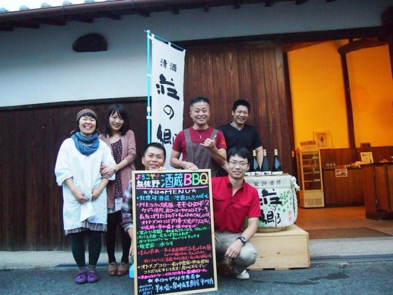 おいしい焼肉のたれ ランキング 焼き肉のたれレシピ おいしいぽん酢の情報ブログ!日本一おいしいたれを作りたい たれ番長の365日-酒蔵BBQ