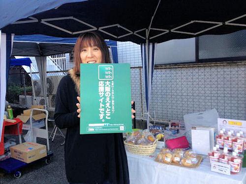 おいしい焼肉のたれ ランキング 焼き肉のたれレシピ おいしいぽん酢の情報ブログ!日本一おいしいたれを作りたい たれ番長の365日-秋のくっくえーもん市