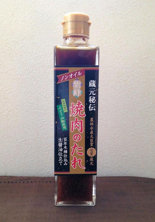 おいしい焼肉のたれ ランキング 焼き肉のたれレシピ おいしいぽん酢の情報ブログ!日本一おいしいたれを作りたい たれ番長の365日-蔵元秘伝 焼肉のたれ
