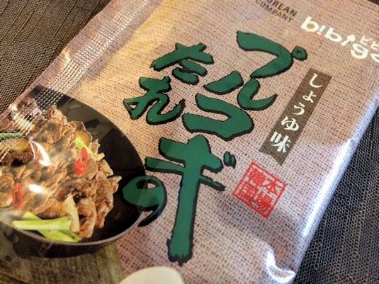 焼肉のたれ 大阪 BBQ